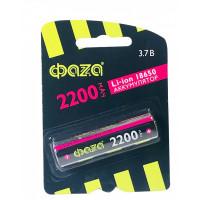 Аккумулятор Фаzа Li-ion 18650 BL1 2200mAh без защиты (1/10/120)