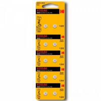 Батарейка Kodak G12/LR1142/LR43/386A/186 BL10 Alkaline 1.5V (10/100/1000)