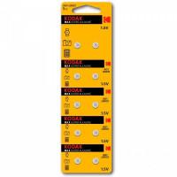 Батарейка Kodak G1/LR621/LR60/364A/164 BL10 Alkaline 1.5V (10/100/1000)
