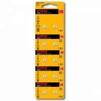 Батарейка Kodak G3/LR736/LR41/392A/192 BL10 Alkaline 1.5V (10/100/1000)