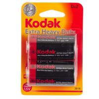 Батарейка Kodak Extra R20 D BL2 Heavy Duty 1.5V (2/24/120/5040)