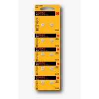 Батарейка Kodak G2/LR726/LR59/396A/196 BL10 Alkaline 1.5V (10/100/1000)