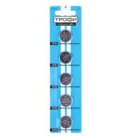 Батарейка Трофи CR2032 BL5 Lithium 3V (5/100/1000)