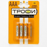 Батарейка Трофи Super R03 AAA BL4 Heavy Duty 1.5V (4/40/960/46080)