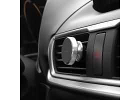 Держатель для смартфона HOCO CA47 Metal magnetic in-car holder for air outlet серебро